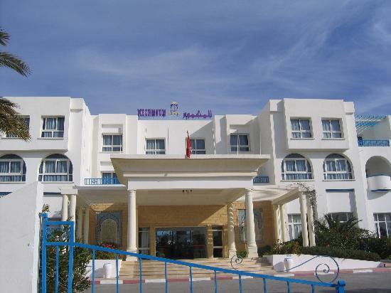 Entr e de l 39 h tel mechmoum picture of hotel machmoum for Entree hotel