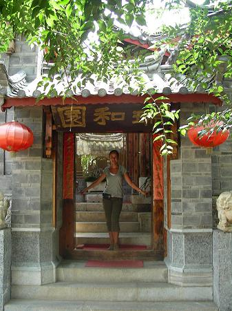 Zen Garden Hotel (Wuyi Yard): Entrada