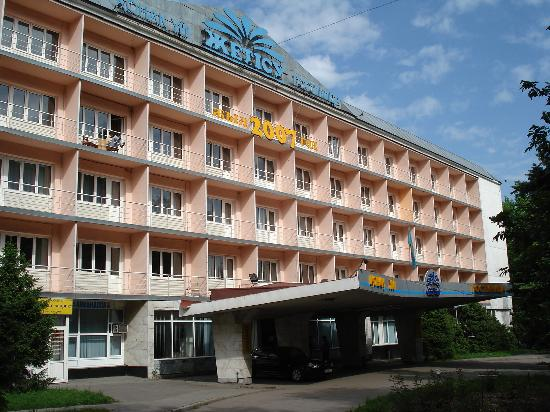 Photo of Hotel Zhetysu Almaty