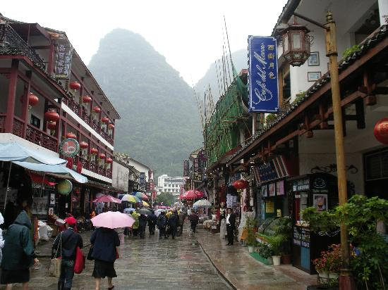 Club Med Guilin: Yangshuo town (about 30 mins away from hotel)