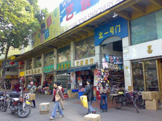 Haizhu Wholesale Market: Another Place To Visit Diagonally Across Onelink