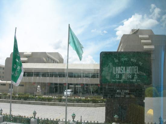 Kaiyuan Lhasa Hotel Vip Building: Lhasa Hotel