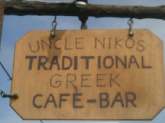 Vasilikos, Greece: Uncle Nikos