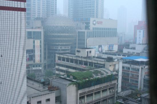 Xinhua Hotel (Shuanglong Avenue): View from Hotel Room