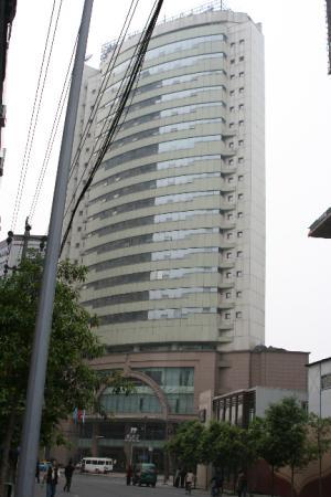 Xinhua Hotel (Shuanglong Avenue): Hotel