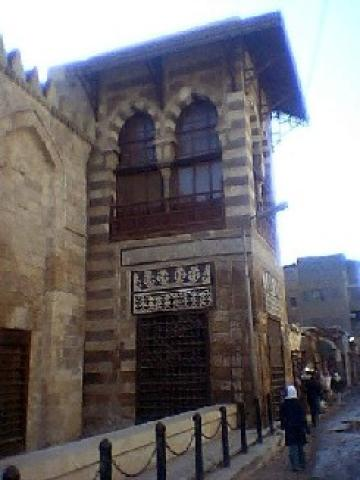 "Renovated Bathhouse ""Sabil"""