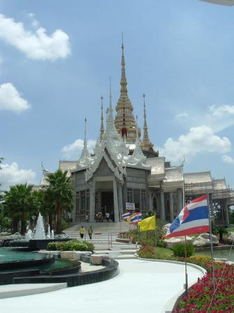 Charoen Thani Khon Kaen: Thailand