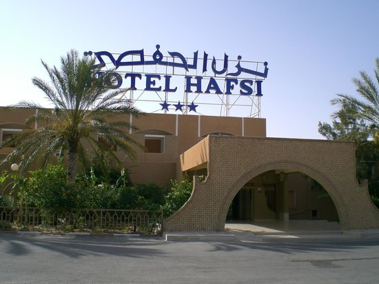 Photo of Hafsi Hotel Tozeur