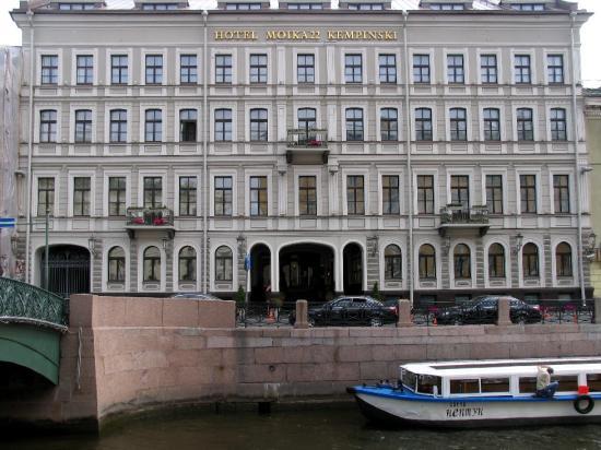Kempinski Hotel Moika 22: Hotel's Exterior