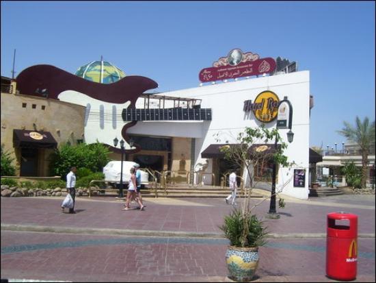 Parrotel Aqua Park: Hard Rock Cafe