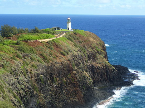 Makaleha Mountain Retreat: Kilauea Lighthouse