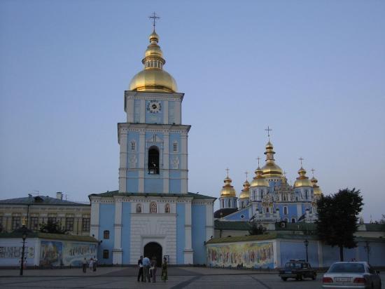 Mikhailovsky Cathedral Kiev Ukraine Photo De Kiev