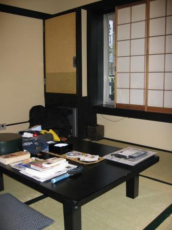 ساداتشيو: Our room