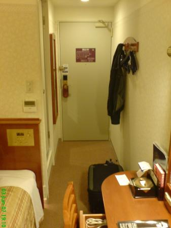 APA Villa Hotel Kyoto Ekimae: Small space