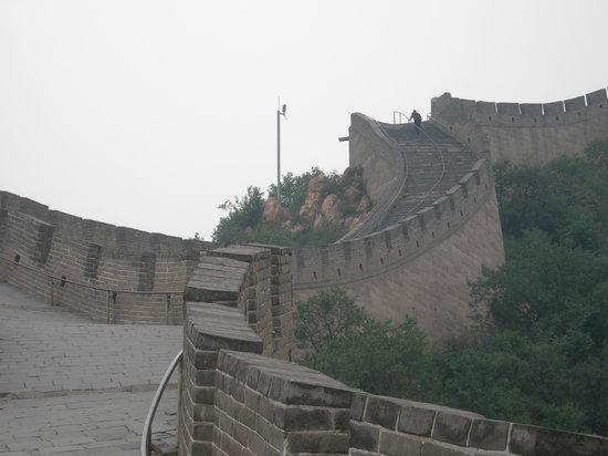Beijing, Kina: grande muraille
