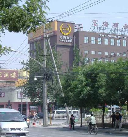 Free Comfort Holiday Hotel (Beijing Xueyuan South Road): External view of hotel
