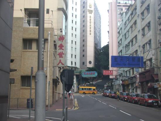 Stanford Hillview Hotel Hong Kong Review