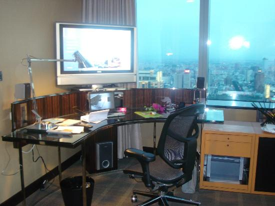 Hotel One Taichung: My workstation