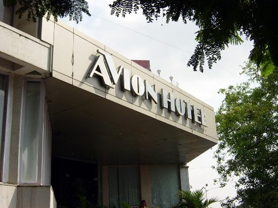Avion Hotel: hotel facade