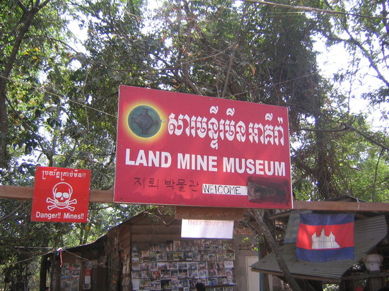 The entrance - Picture of Cambodia Landmine Museum, Siem ...