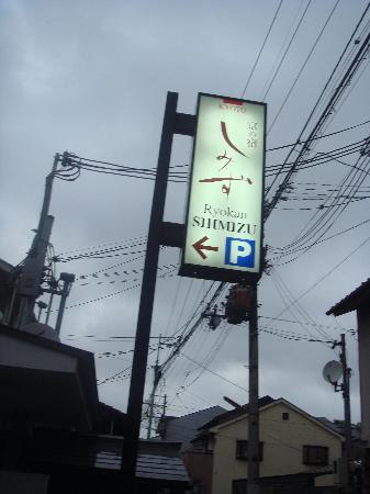 Ryokan Shimizu: The sign