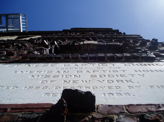 Wok Wiz Chinatown Tours : Chinatown Baptist Church - built wiht bricks recovered from the San Francisco Fire of 1906