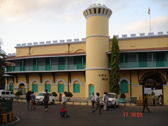 Port Blair, Hindistan: Cellular Jail, side A
