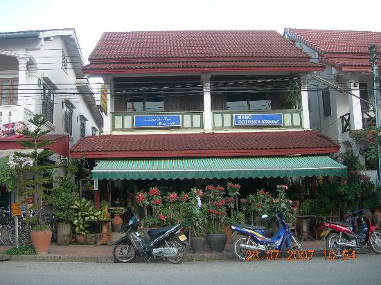 Mano Guest House: hotel tres sympa et convivial