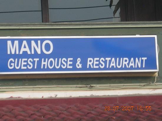 Mano Guest House: enseigne pour le reperage