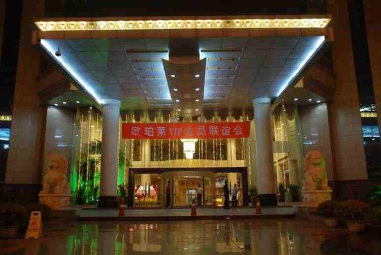 Zhuzhou Huatian Hotel: Front of Hotel