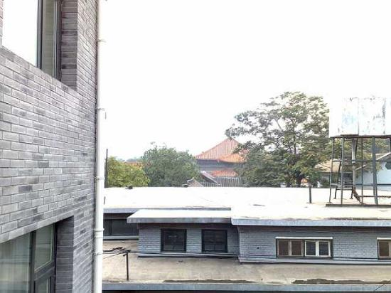 Days Inn Forbidden City Beijing: Glimpse of Meridian Gate from level 3