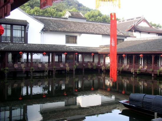 Photo of Shaoxing Hotel (Huanshan Road)