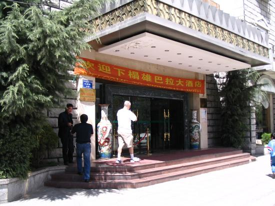 Entrance to Tibet Xiong Bala Hotel