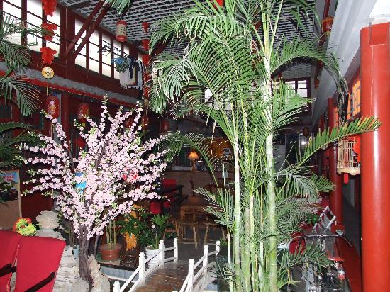Red Lantern House: Part of the indoor courtyard