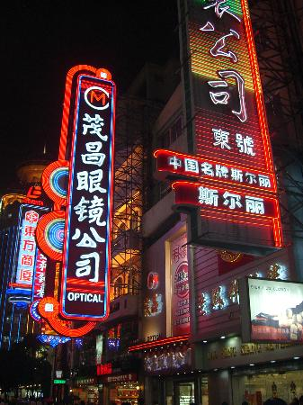 Radisson Blu Hotel Shanghai New World: Nanjing Road Mall by Night