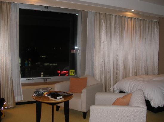 Hotel Granvia Kyoto: standard plus room