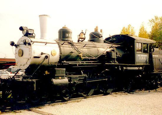 Jackson, Tennessee: Casey Jones Village, Jackson, Tennessee, United States