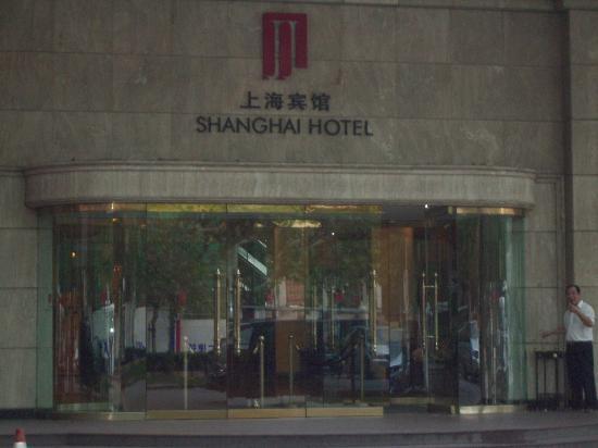 上海賓館照片