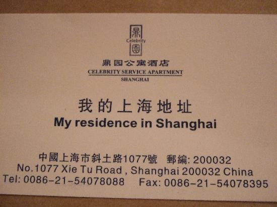 Rayfont Celebrity Hotel & Apartment Shanghai: Chinese Name & Address