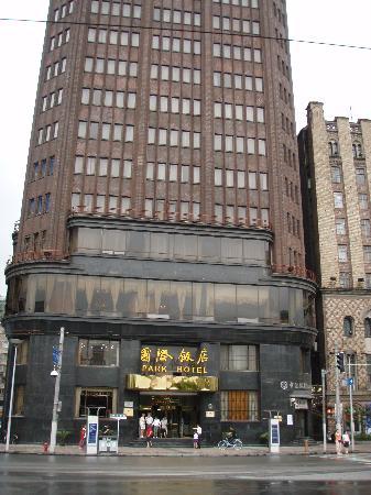 Park Hotel Shanghai: Park Hotel, Shanghai