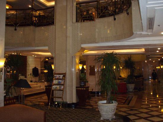 Park Hotel Shanghai: Park Hotel Lobby