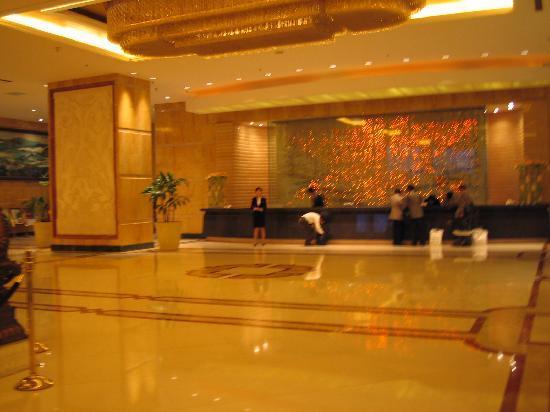 Grand Trustel Purple Mountain Hotel: Lobby
