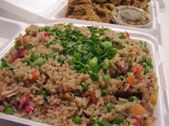 Side Street Inn: Fried Rice