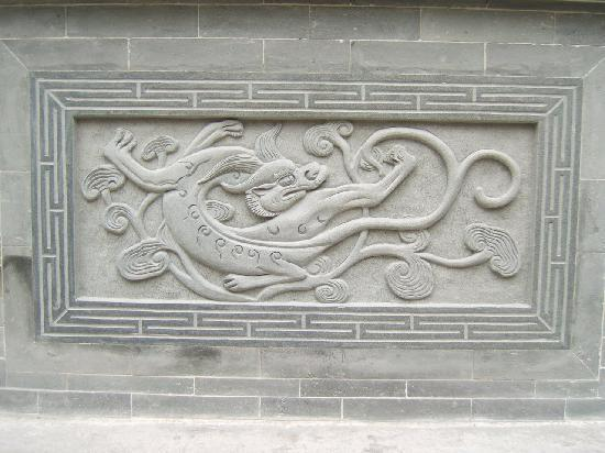 Guangzhou, China: Detail of the wall.