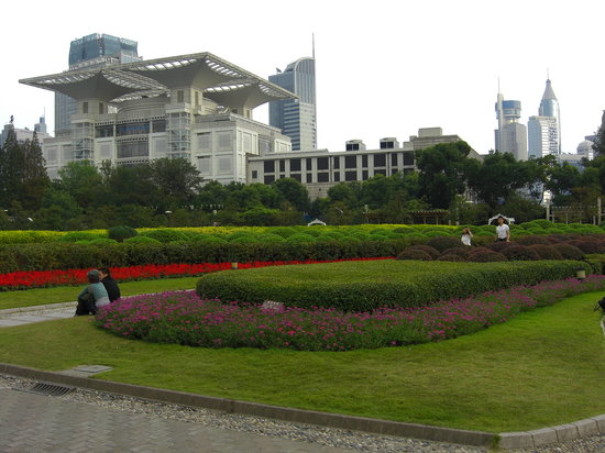 People's Square (Renmin Guang Chang): People's Park with Urban Planning Museum in background