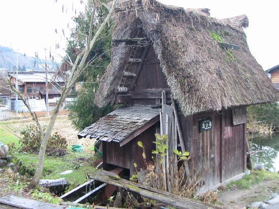 Shirakawa-cho, Japon : 白川郷 Store? Toilet?