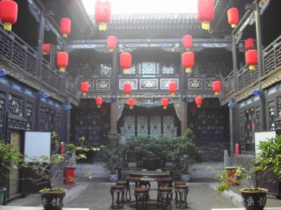 Pingyao Yide Hotel: la cour intérieure