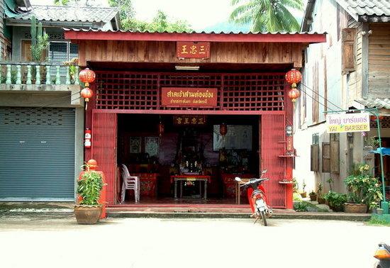 Ko Lanta, Thajsko: Chinese temple, Lanta Old Town