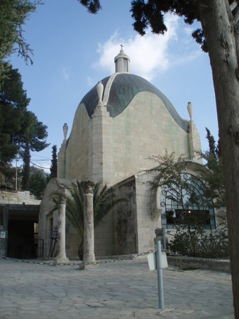 Jerusalén, Israel: Dominus Flevit