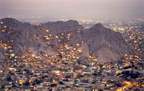 Quetta, Pakistan: beauti of hazara land